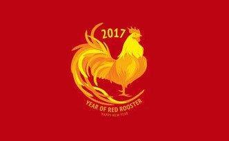 Powitanie Nowego Roku Chińskiego - Przygotuj się na Rok OGNISTEGO KOGUTA