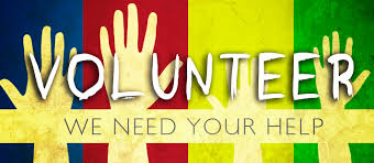 volunteer-we-need-your-help