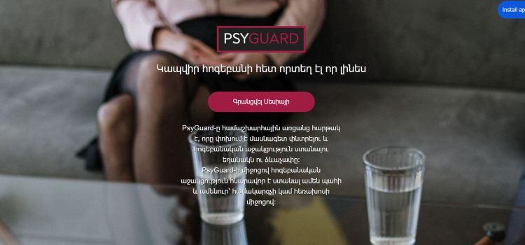 (English) PsyGuard