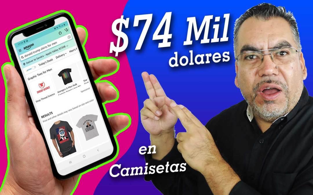 AMAZON Lo Mas Vendido en Camisetas