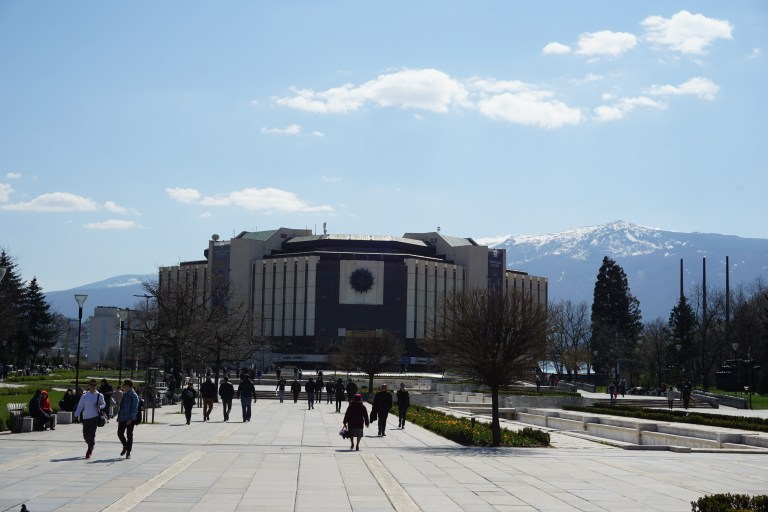 Palacio Nacional de Cultura de Sofia Bulgaria