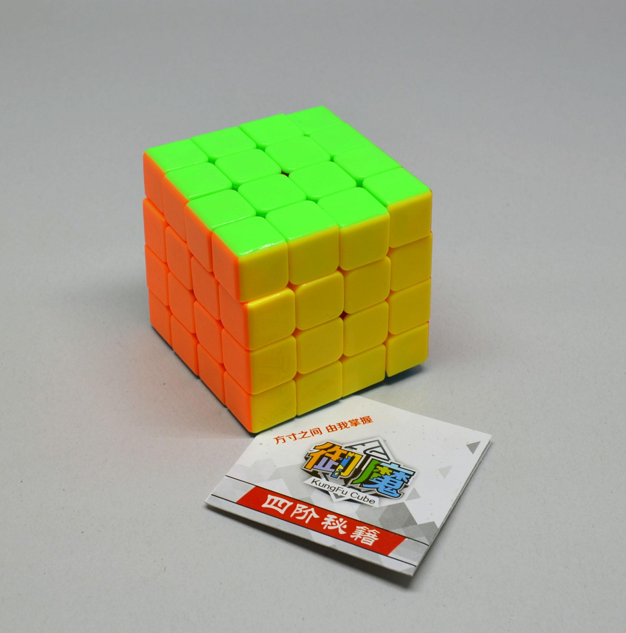 The 4x4x4.