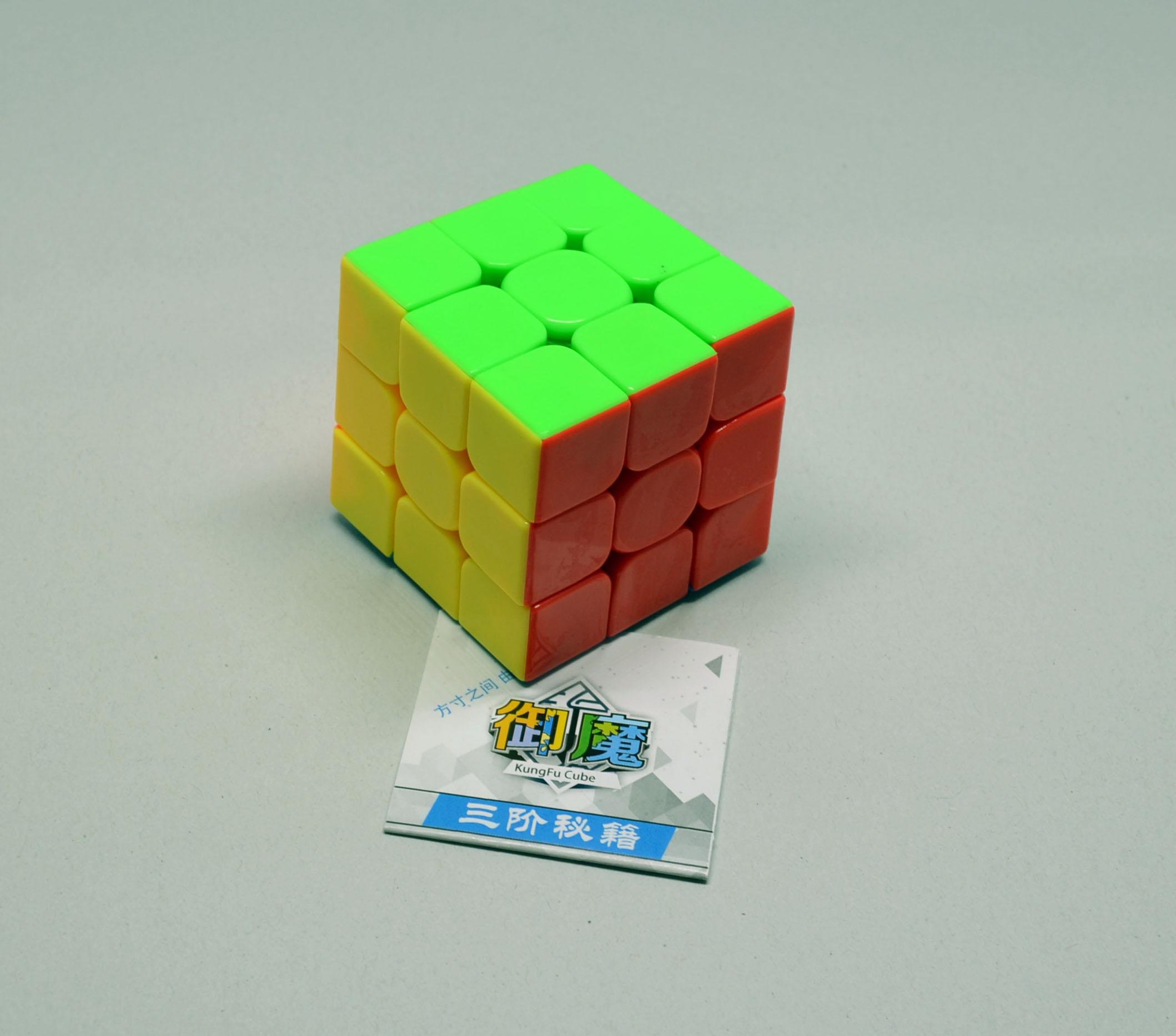 The 3x3x3.