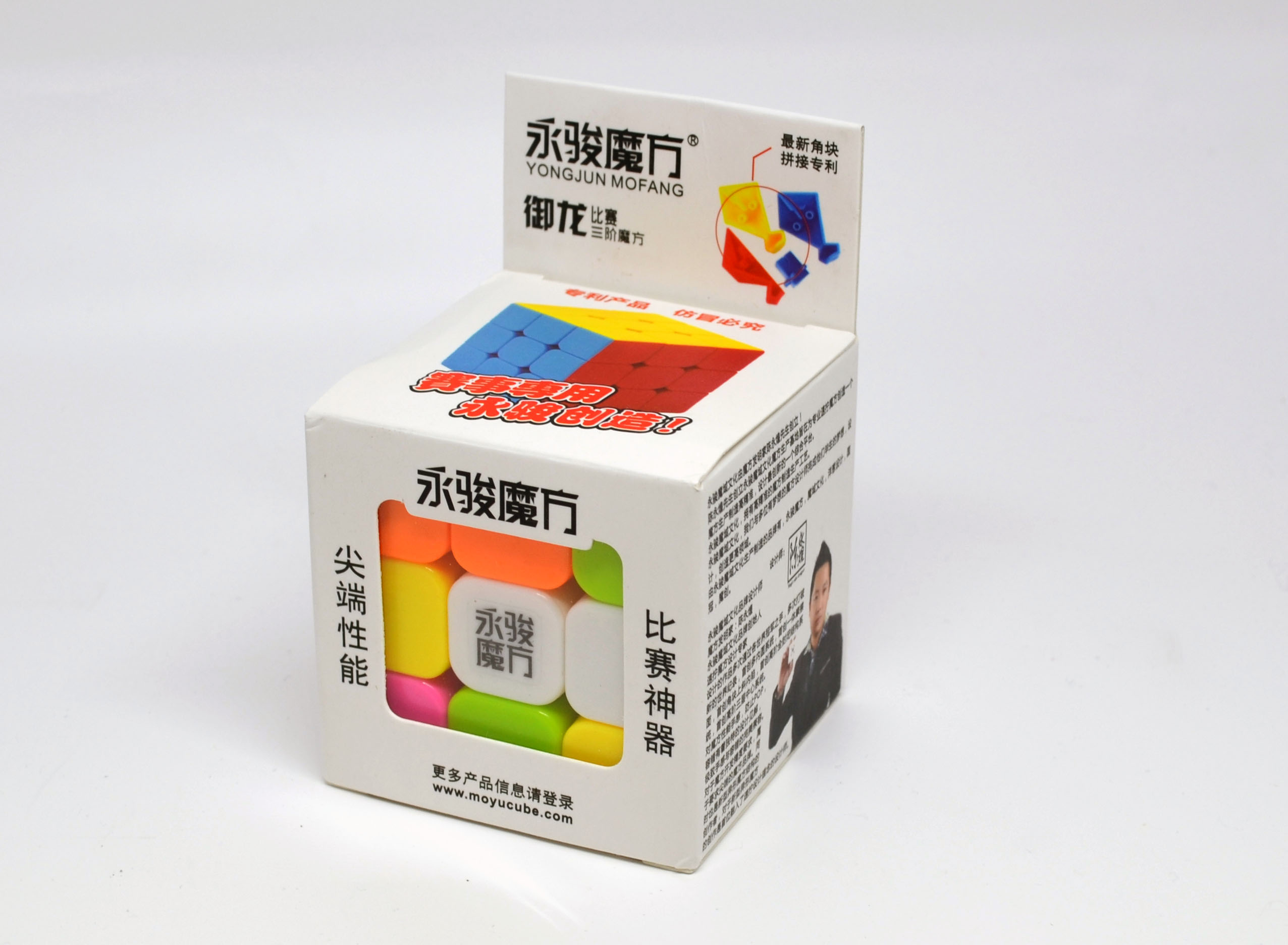 Review: MoYu YJ Stickerless Yulong Plus 3x3x3 Speed Cube Puzzle