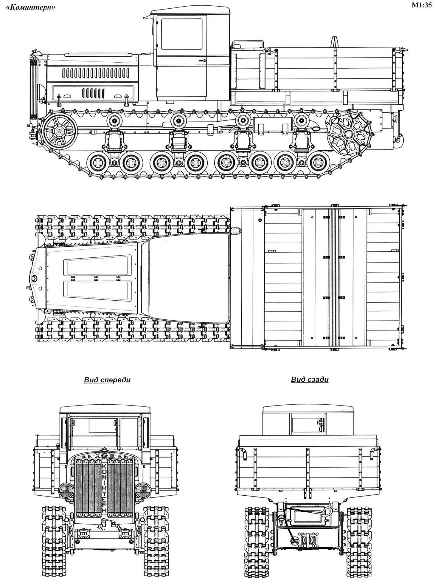 Auxiliary Vehicles Blueprints