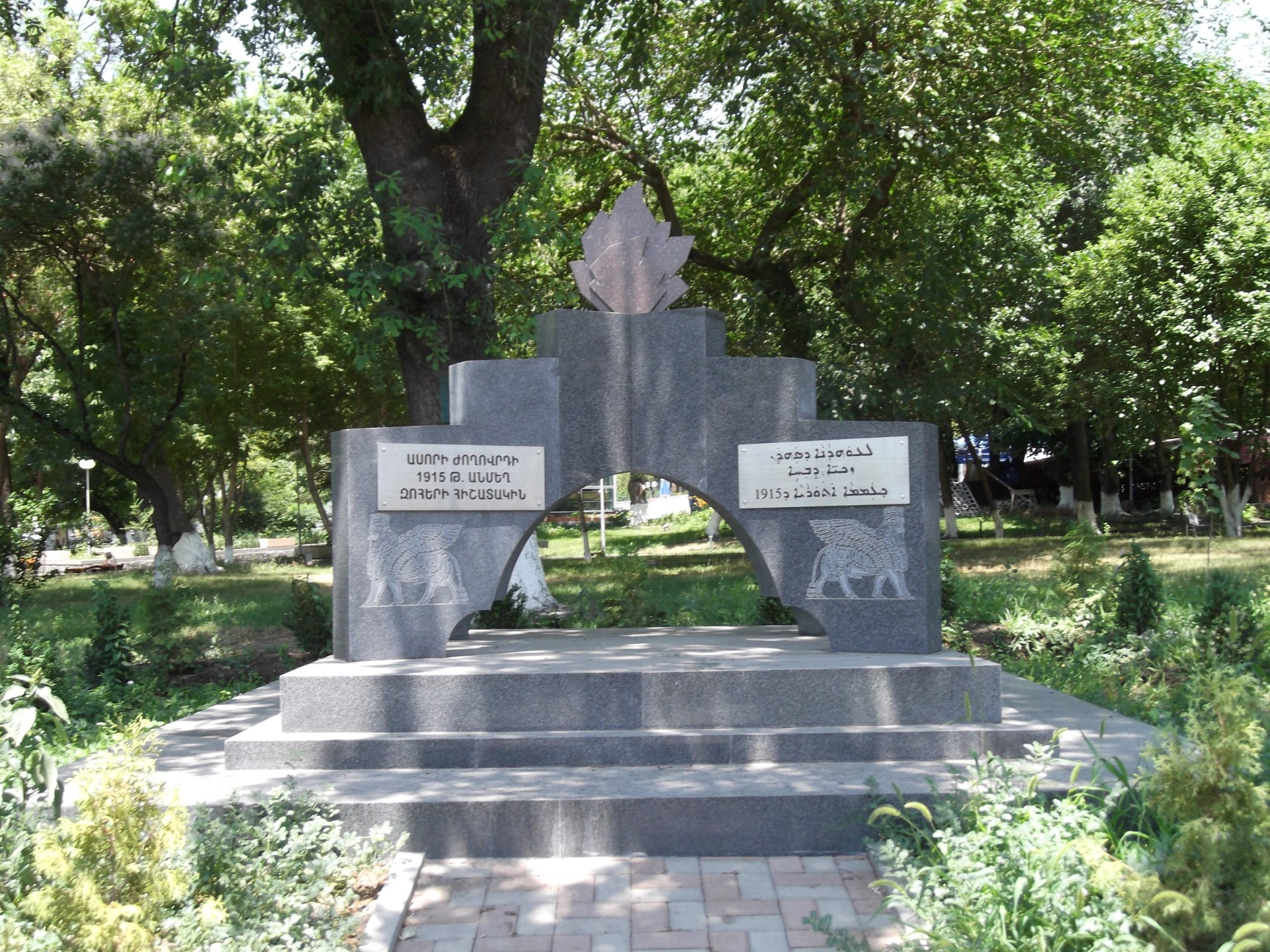 https://i1.wp.com/armenianweekly.com/wp-content/uploads/2013/03/Assyrian-Genocide-Monument-Yerevan-Armenia.jpg