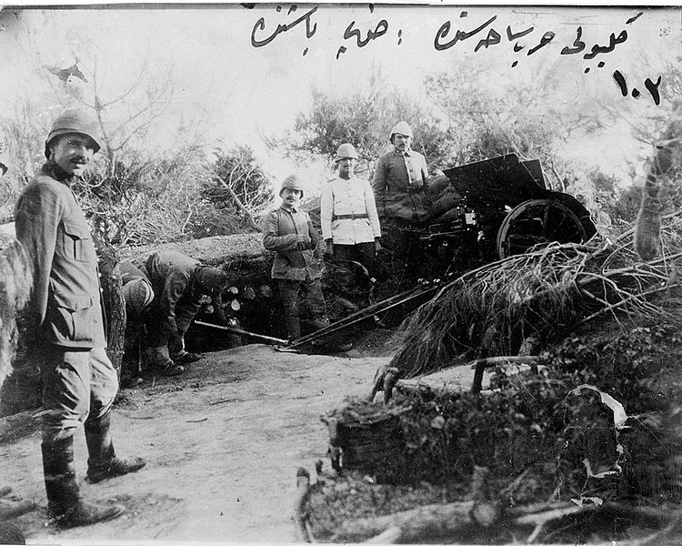 Ottoman artillery in Gallipoli (Photo: Turkish General Staff)