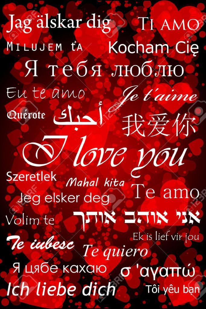 Paroles Je Ne Peux Plus Dire Je T'aime : paroles, t'aime, Dire:, T'aime!, Comment???, Armonny