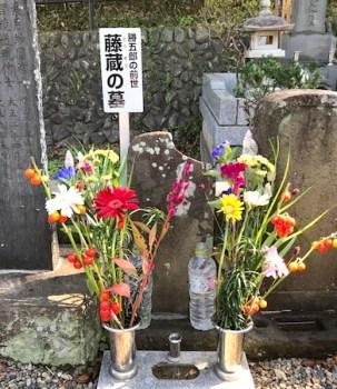 「勝五郎の生まれ変わり藤蔵」の墓