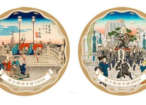 新旧の浮世絵 200週年榮太樓飴限定デザイン缶