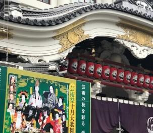 歌舞伎座から黒猫亭