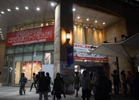 百貨店閉店&消費税アップの影響