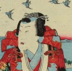 海老茶筅髷の光氏(海老ちゃせんまげの光うじ)