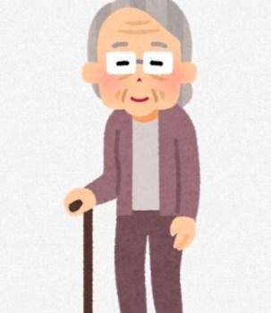 92歳母 圧迫骨折
