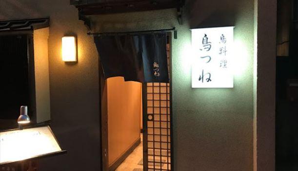 保護中: スーパー浮世絵・江戸の秘密展(日本橋茅場町)~小津和紙~鳥つね