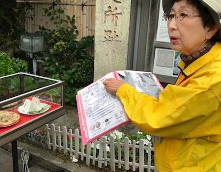 保護中: 2018/0616-17 下田お泊りフレンズ part1