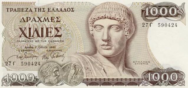 1000 drachma