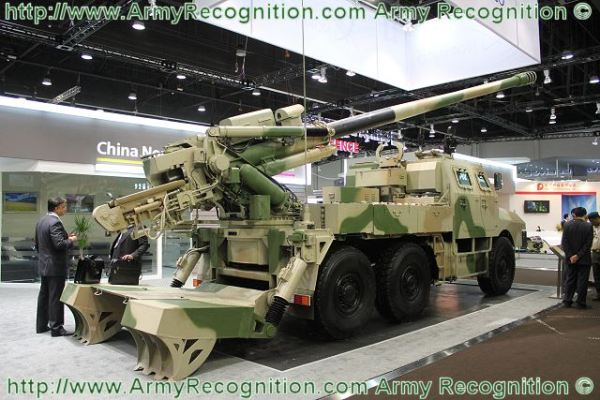 SH1 wheeled self-propelled howitzer 155mm technical data ...