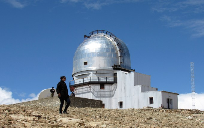 The Observatory!