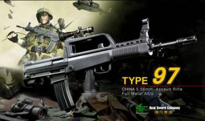 type97