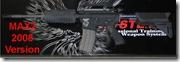 PTW-AEG-M4A1M2