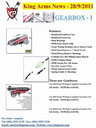 King Arms News - 28 Sep 2011 (Gearbox - 1 Promotion)