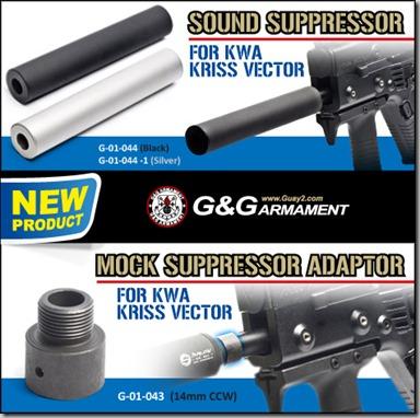 Kriss_sound&adaptor