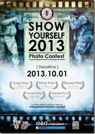 2013_PhotoContest_en