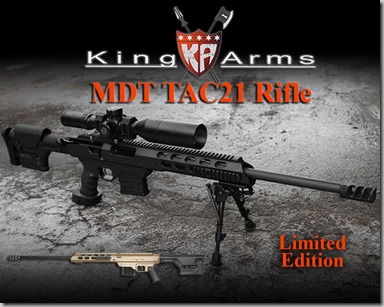 King Arms MDT TAC21 Tactical Rifle (Limited Edition, DE)3
