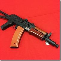 AK image 3