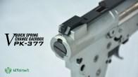 LCT VSS AD-03