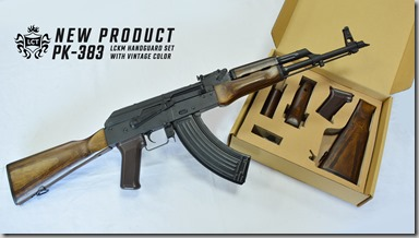 LCKM Handguard Set-3