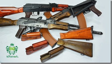 LCKM Handguard Set-5