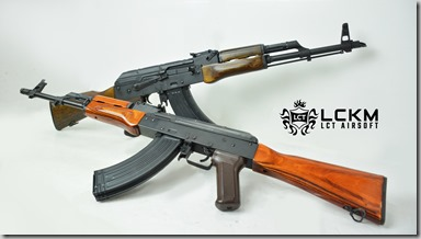 LCKM Handguard Set-7