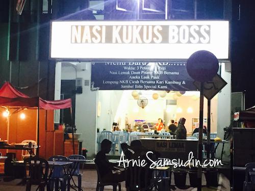 nasi-kukus-boss-setia-alam-lokasi
