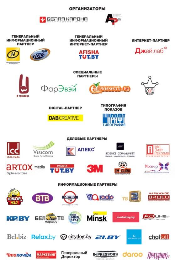 логоблок-авс-2015-web