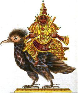 hindú