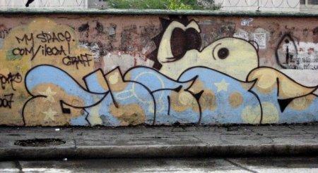 Graffiti en la Zona 1 - Ciudad de Guatemala