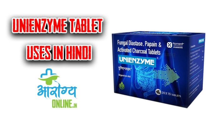 unienzyme tablet uses in hindi