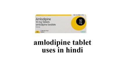 amlodipine tablet uses in hindi - एमलोडीपीन का उपयोग