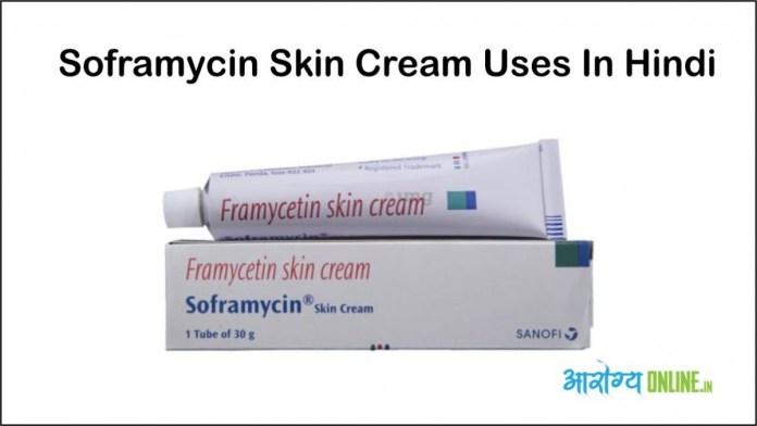 soframycin skin cream uses in hindi
