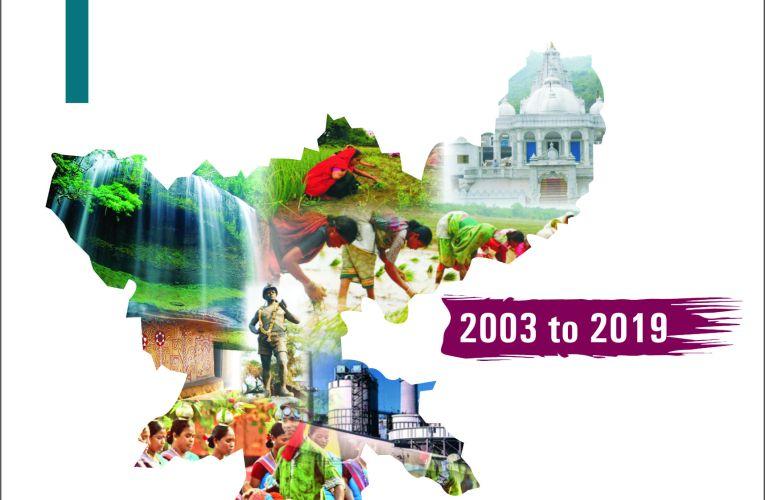 झारखंड पीटी साल्वड-2021