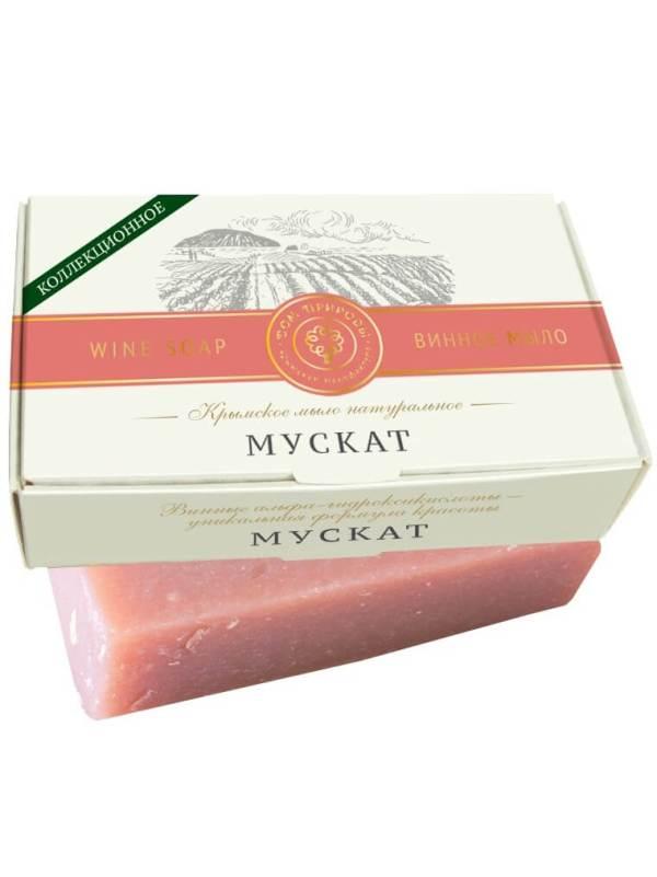 Крымское мыло натуральное «Мускат»