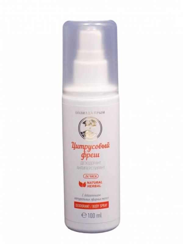 Дезодорант-антиперспирант «Цитрусовый фреш»