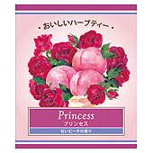 アロマとクレイでHappy Rush! 進め!ナチュラルセラピスト@大阪-「プリンセス」