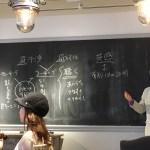 ママ大学@東京・渋谷へ行ってきた♡本間正人先生の「子育てコミュニケーション講座」