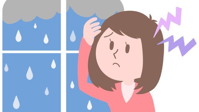 頭痛・片頭痛対策のアロマとは?梅雨は頭痛で悩む季節にアロマのセルフケア