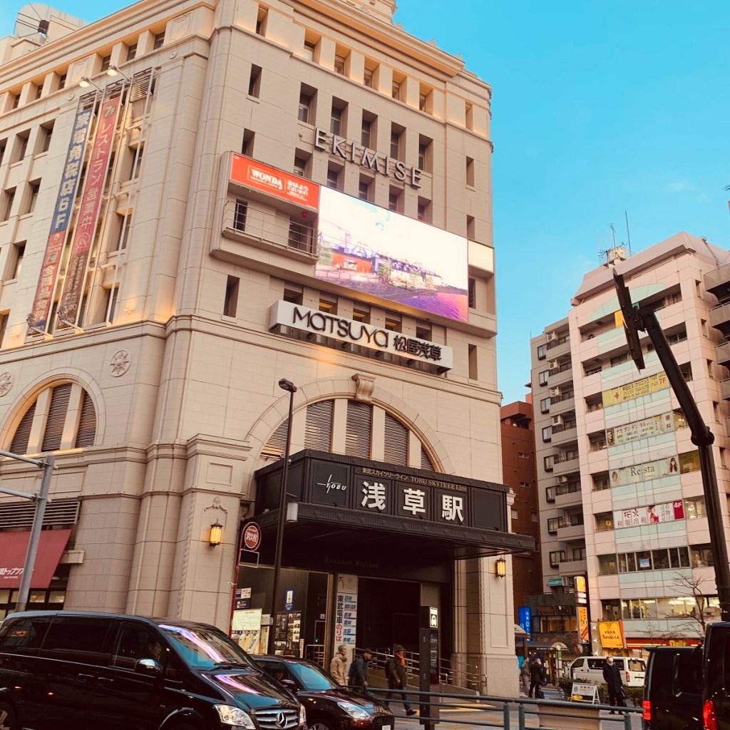 浅草駅と松屋浅草
