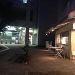 奥沢駅前広場
