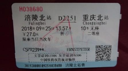 DSC01059